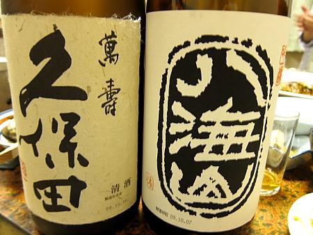 20101211sake.JPG