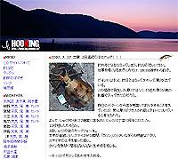 hooking2.jpg