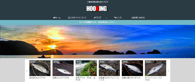 hookingweb